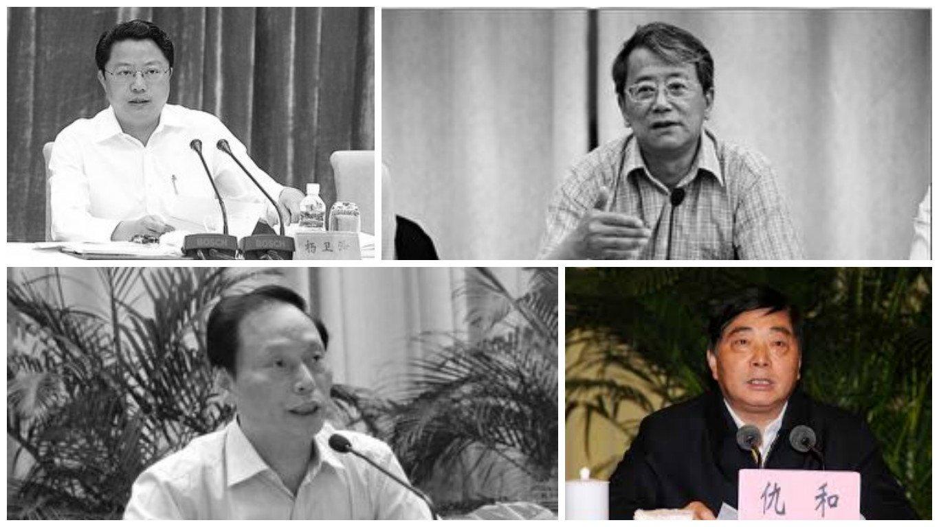 12月13日至16日這4天,楊衛澤(左上)、令政策(右上)、斯鑫良(左下)、仇和(右下)等4虎被判刑。(大紀元合成圖)