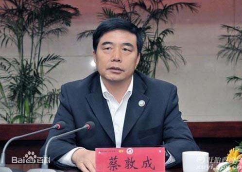 江蘇「龍蝦書記」被判6年半 與仇和交往密切