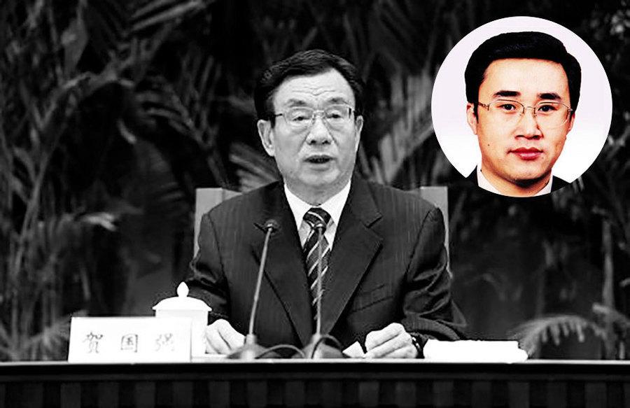 賀國強前秘書入京履新中央部門