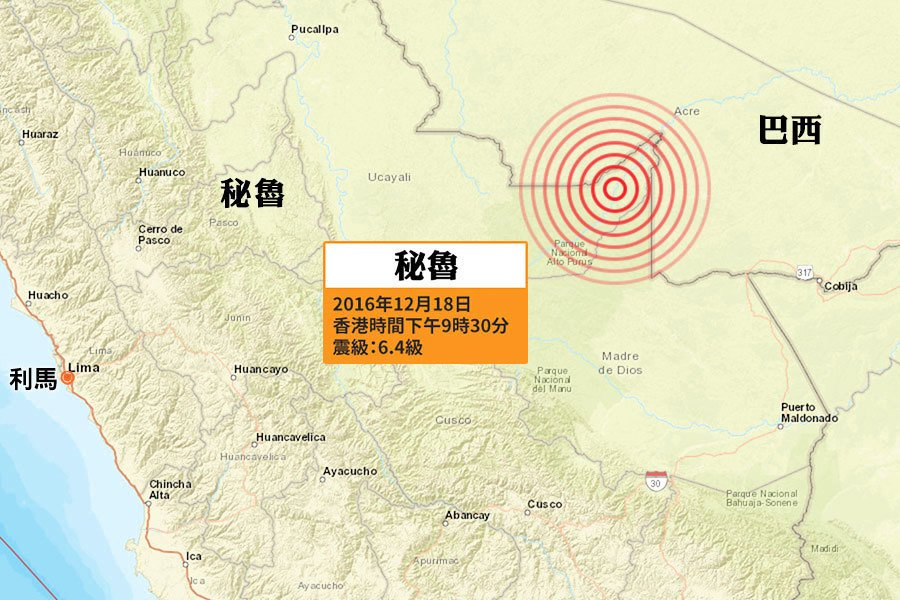 秘魯近巴西邊境6.4級強震