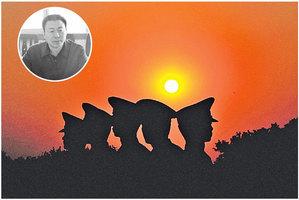 中共司法部「首虎」落馬