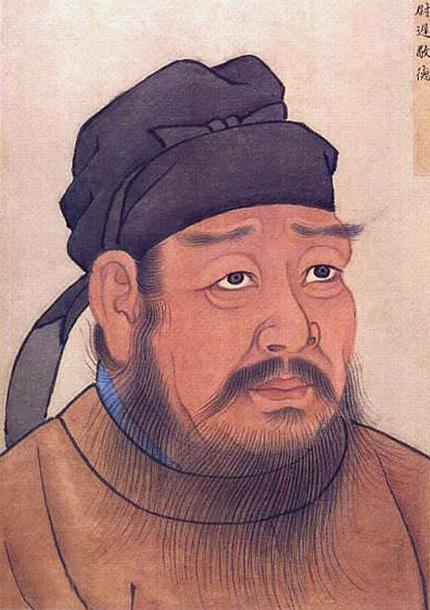清殿藏本尉遲敬德像(公有領域)