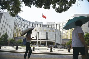 中國經濟的淪落(1)