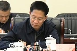 雲南省委副書記鍾勉隱身五十天後現身