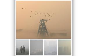 中國四十城重度霾肆虐 上億治霾專款被挪用