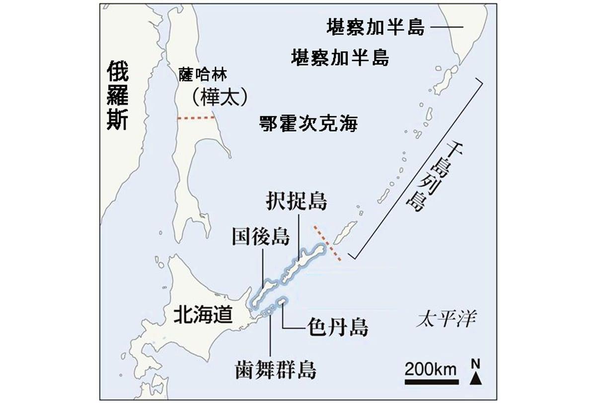日本民調顯示,贊成「4島應一併歸還」的人在減少,認為「歸還齒舞、色丹就行」出現上升,認為安倍政權期間能解決北方四島問題的僅佔9%。圖為北方四島。(網絡圖片)