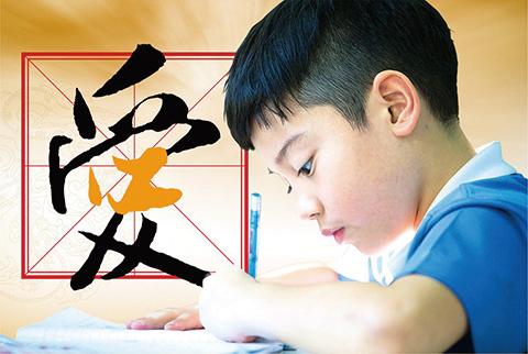 大陸民眾熱衷寫正體字,拉近與傳統文化距離。(大紀元合成圖)