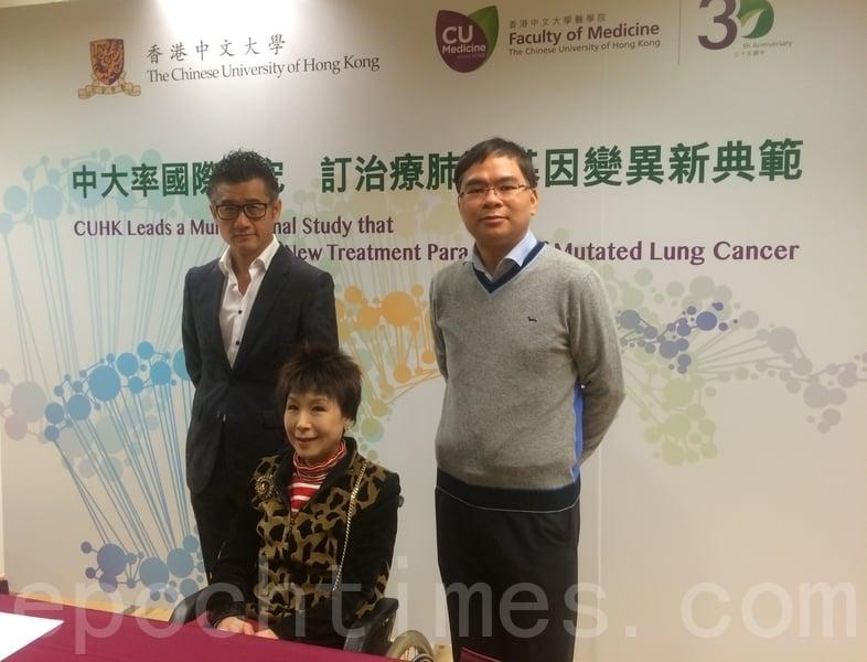 莫樹錦教授(左)發表最新的研究,發現新標靶藥可將出現抗藥性新基因「T790M」突變肺癌患者的「無惡化存活期」延長超過一倍,而且副作用較少。(趙若水/大紀元)
