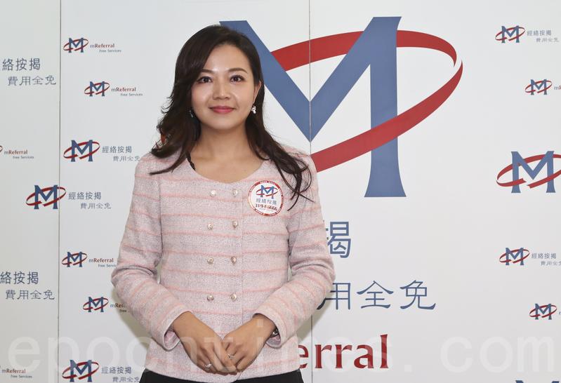 經絡按揭市場總監劉圓圓表示,料全年新造按揭金額將下跌一成,降至2,200億元。(余鋼/大紀元)