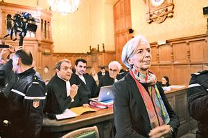IMF總裁瀆職罪成但免罰