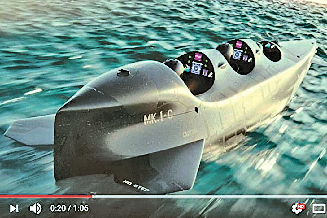 荷蘭Ortega Submersibles公司推出的個人潛水器,可行駛於水面上或水面下。(視頻截圖)