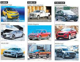 2017年度汽車大賞入圍車款出爐