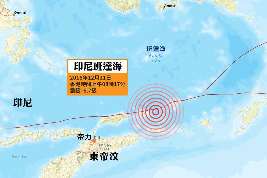 印尼班達海6.7級強震