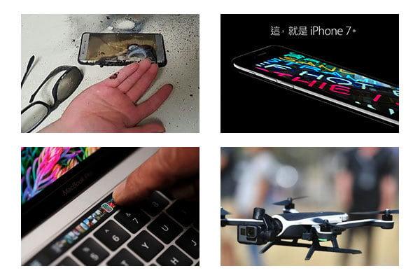 2016年科技界的四大創新敗筆分別是電池頻頻爆炸的三星Galaxy Note7、只保留USB Type-C連接埠的蘋果Macbook Pro、在空中失去動力掉下來的Gopro Kamar航拍器以及取消3.5mm耳機插孔的iPhone 7。(AFP/Getty Images/大紀元合成圖)