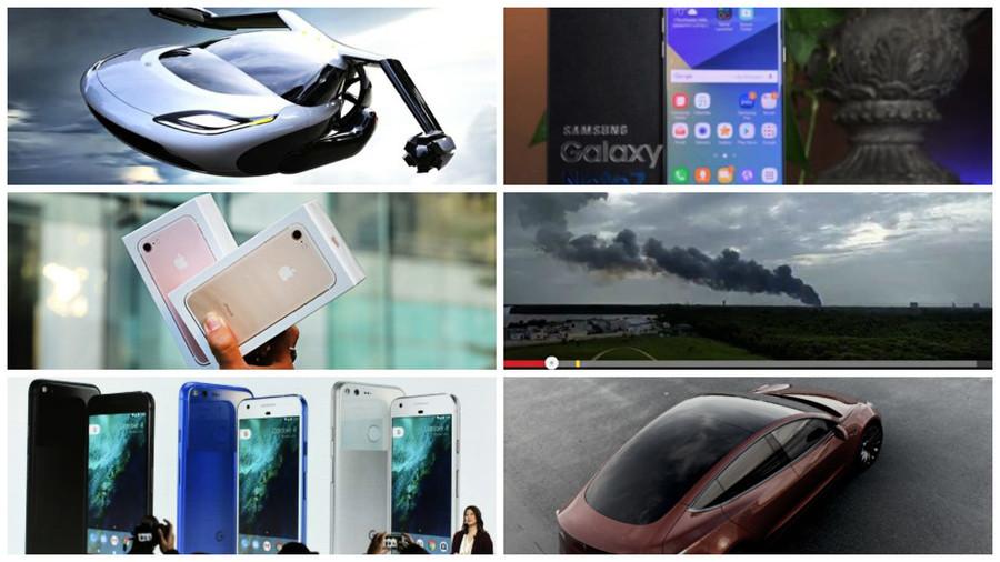 【年終盤點】2016年十大科技新聞