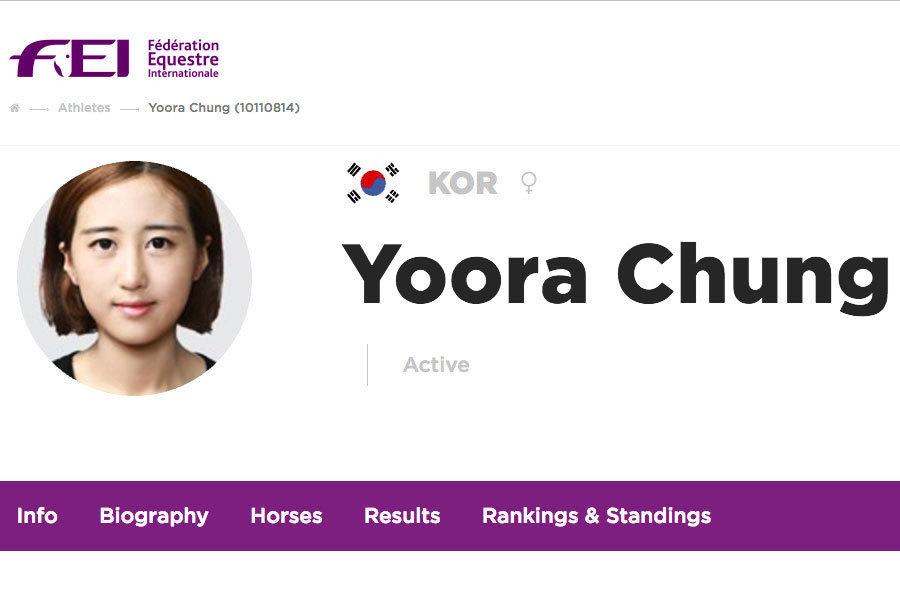 南韓法院下令 逮捕崔順實之女