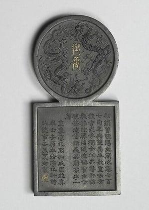 中國「墨」的由來為何?