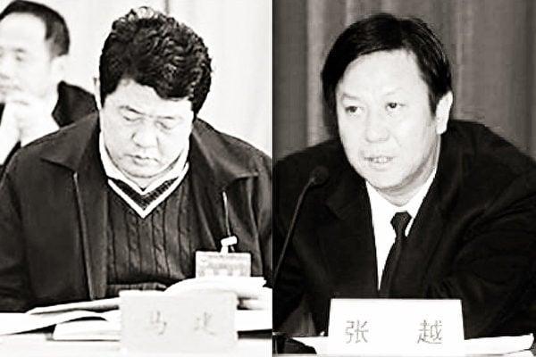 中共國安部副部長馬建和中共河北省政法委書記張越。 (大紀元合成圖)