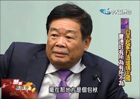 中國製造業稅負較美高35%