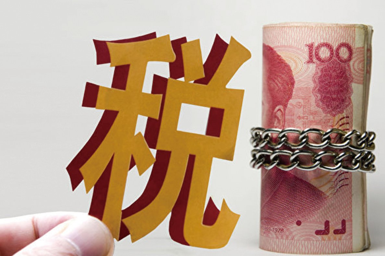 最新報告顯示,2016年中國企業的總稅率達到了68%;涉及企業稅費的超過10種。(大紀元資料室)