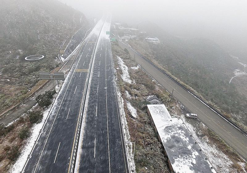 寒潮侵襲中國大陸。(Getty Images)