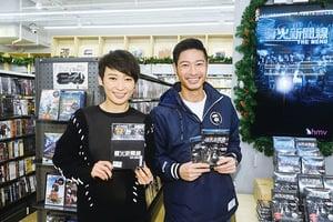 周家怡熱衷舞台劇 與王宗堯客串賣DVD