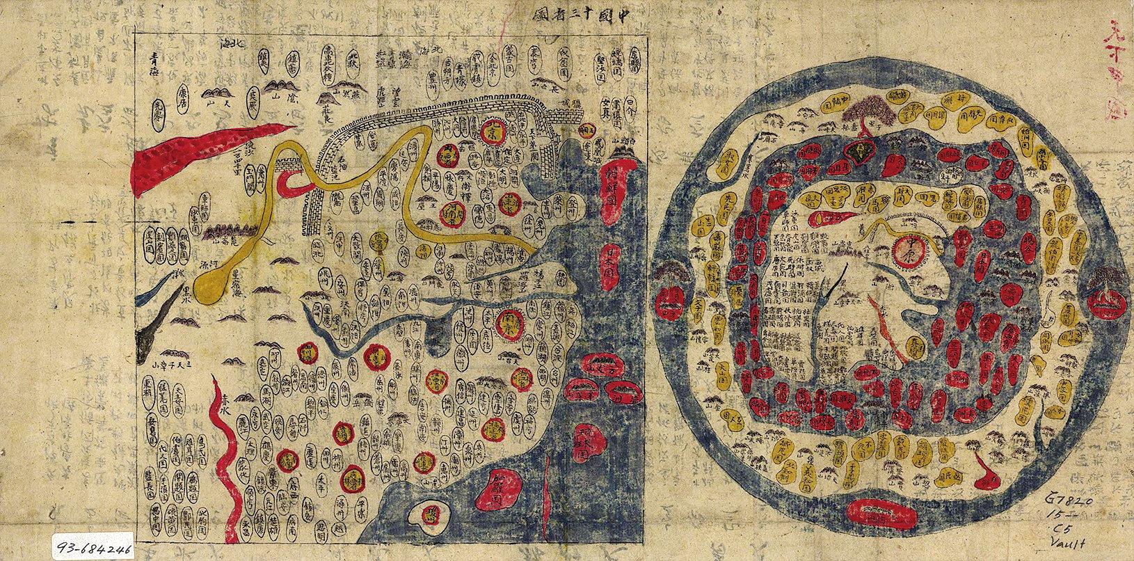 《山海經》中的地圖很多學者認為是中國地圖,但實際上是世界地圖(或包含另外空間),其中也有繪製美國的山脈和大峽谷。(網絡圖片)