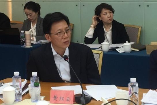 謝天奇:黃紅雲被撤政協委員 黃奇帆不妙
