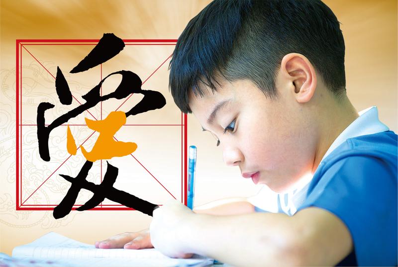 據中央社報道,現在大陸民眾熱衷寫正體字,上海一些小學生補習古文課。(大紀元合成圖)