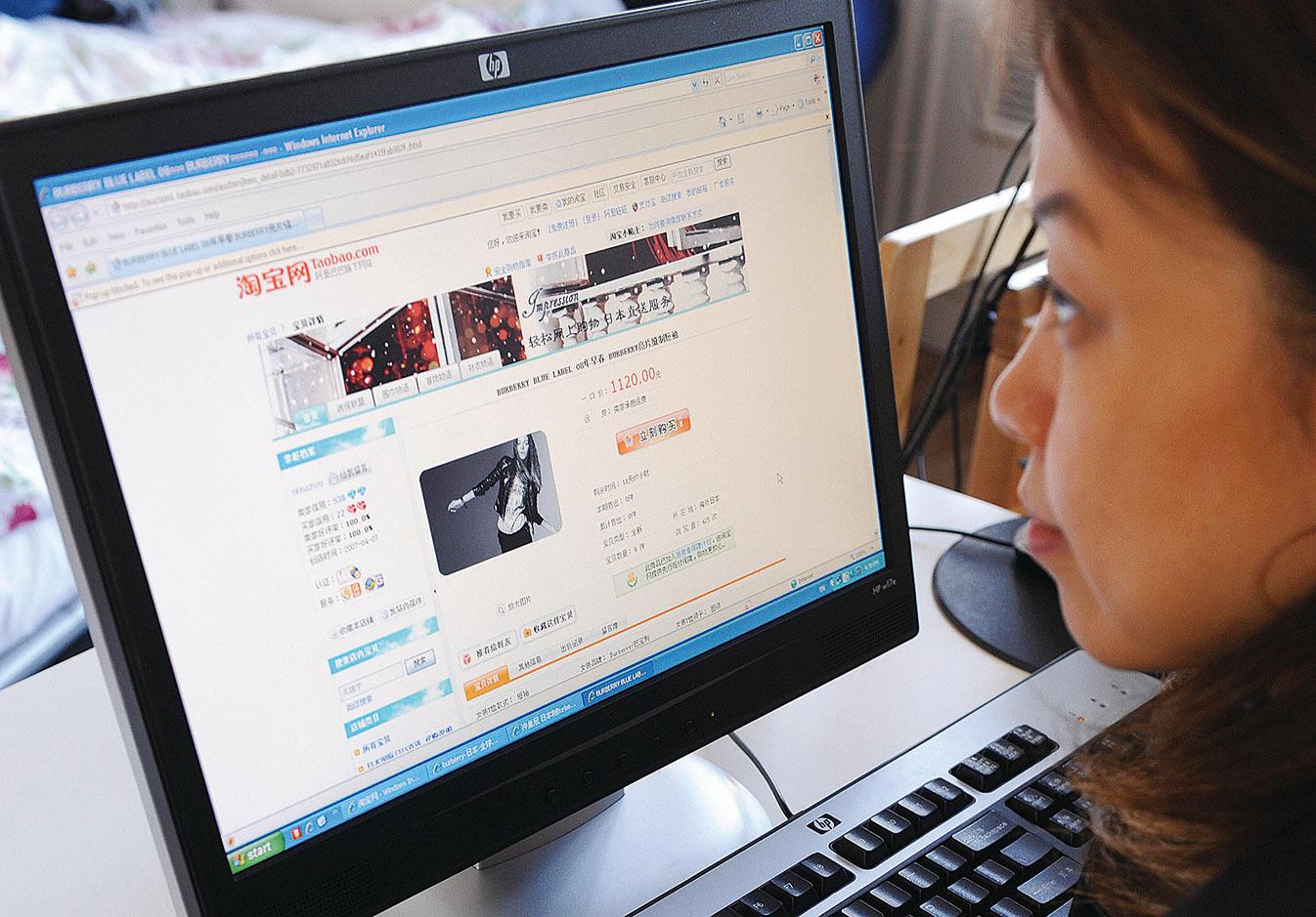 淘寶是阿里巴巴旗下的網絡市場。列入「惡名市場」黑名單雖然不直接導致處罰,但是這將打擊淘寶及經營淘寶的阿里巴巴公司難以洗刷自己賣假貨名聲。(Getty Images)