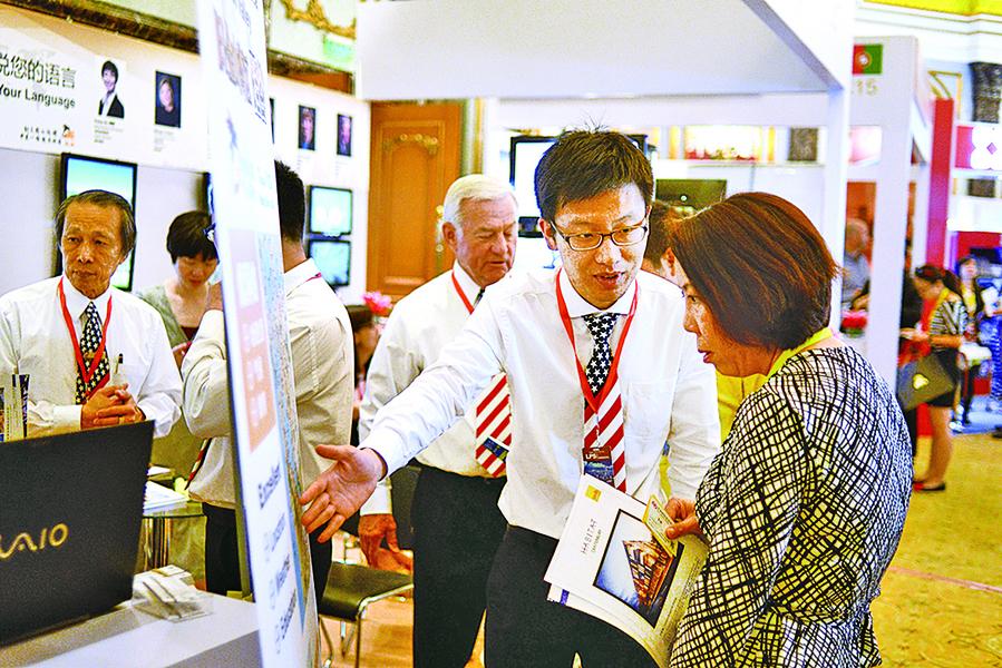 轉向較便宜城市 中國人海外買房熱未減