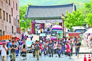 中國人將獲韓5年簽證