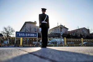 頒新條例軍隊審計署增權