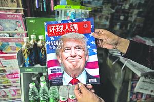 球在中國一邊