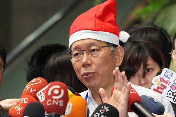 台北市議會國民黨團23日公佈市長柯文哲民調,有5成市民不支持柯文哲競選下任市長。柯文哲(圖)回應,這要倒過來看,有一半是支持,「打球才打到半場,緊張甚麼」,會努力做。(中央社)