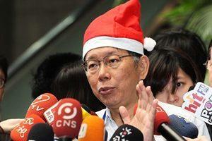柯文哲首度表態:會努力去連任台北市長