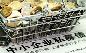 僑興私募債再度違約風險高企