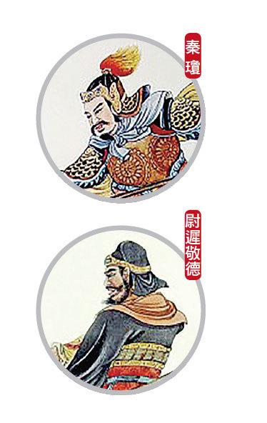 【千古英雄人物】聖皇唐太宗 萬古大唐風( 5 )玄武門之變