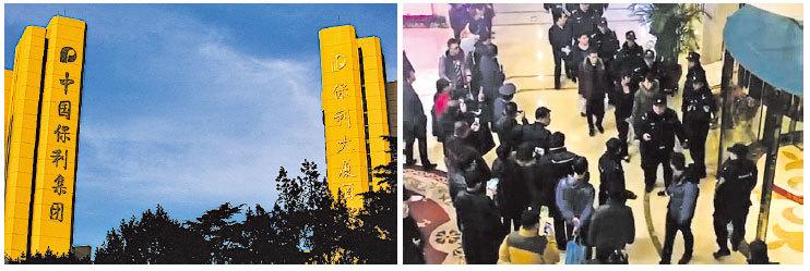 (左)保利俱樂部就藏身在保利集團的保利大廈內部。(大紀元資料室)     (右)保利俱樂部內部人員被警方帶走。(視頻截圖)