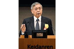 日銀總裁:日本經濟正迎來順風