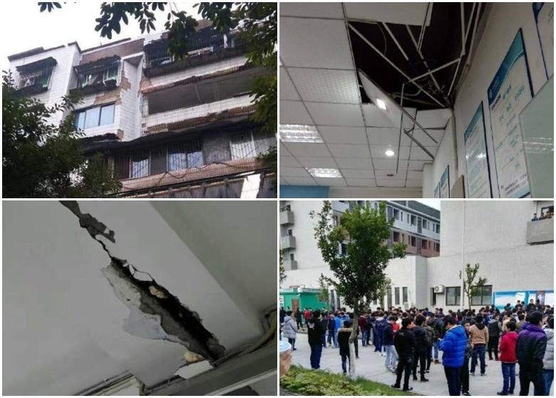 重慶榮昌區發生4.8級地震,有建築物出現損毀情況。(網絡圖片)