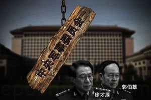 周曉輝:郭徐架空胡錦濤首提 習近平釋警告音