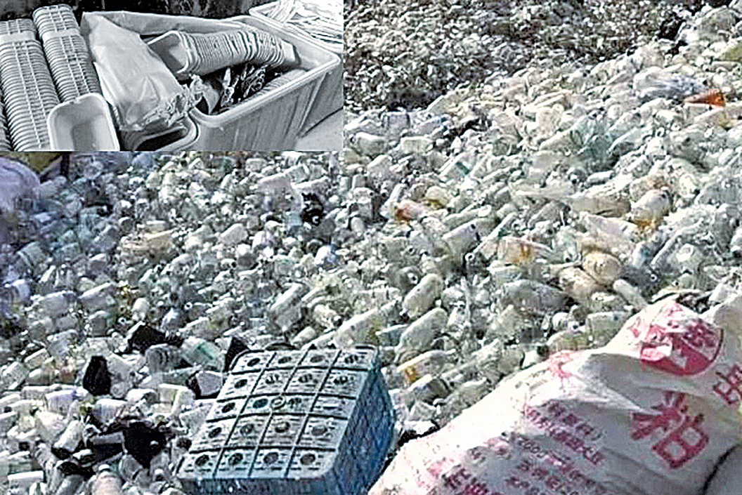 這些被國外視為「致命殺手」的醫療垃圾,在中國大陸不僅被重複利用,而且有的製成有毒餐具,在各地銷售。(網絡圖片)