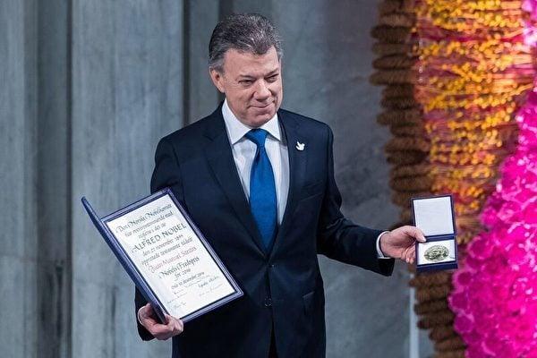 哥倫比亞國會通過立法 准赦免FARC叛軍