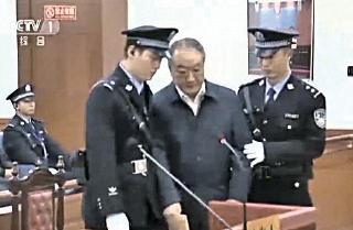 與曾慶紅、張德江關係密切的中共前政協副主席蘇榮昨日受審,被控受賄逾1.1億,當庭認罪。(電視截圖)