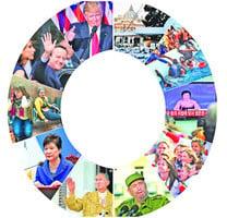 2016年終盤點十大國際新聞