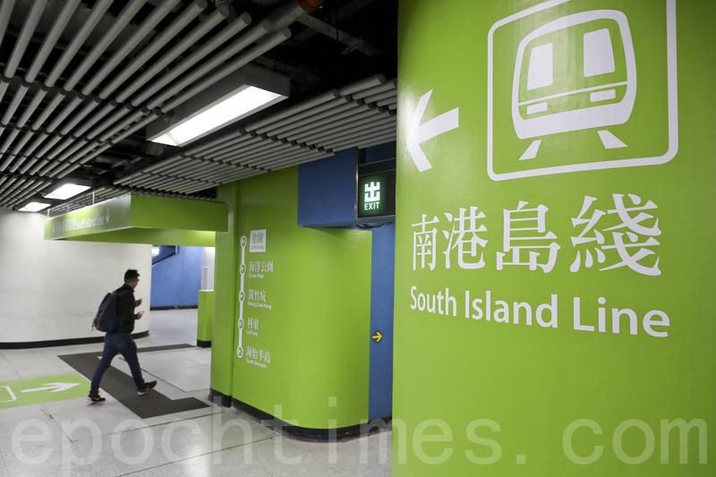 南港島綫開通翌日出故障