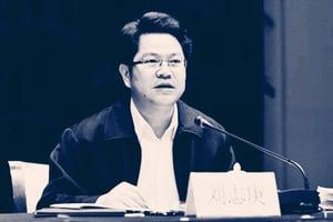 廣東前副省長「東莞一哥」劉志庚被起訴