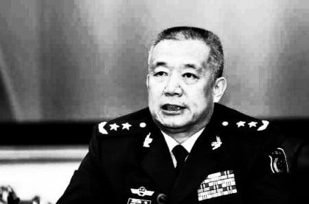 2016年落馬的中共前武警司令王建平的仕途可謂大起大落。(網絡圖片)