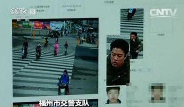 日前,福州警方採用「人臉識別」技術拍攝違規者,在媒體上公佈,並上門通報進行處罰,責令單位負責人加強交通安全教育。(視像擷圖)